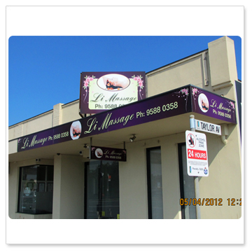 massage-signages